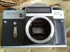 Vintage USSR Zenit ET Rangefinder Film Camera M42 Leather Case