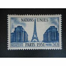 Timbre N° 912a  PAPIER CARTON  Neuf ** -  Nations Unies Paris FRANCE