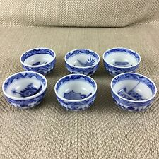 Antique Japanese Sake Cup Set Porcelain Emperor Shōwa Hirohito Coronation 1928