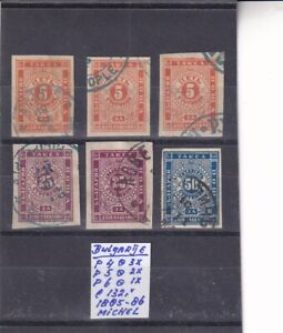 0060  Bulgaria 1885/86   postage due p 4/6 nice stamps see scan