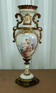 """Antique French Sevres Style Porcelain and Bronze Urn, without Lid, 10.5"""" H."""