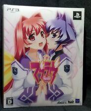 Muv-luv Limited Edition PS3 [JAPAN IMPORT] Playstation 3 NEW RARE VHTF OOP