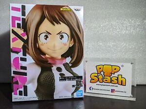 Bandai Banpresto Figure My Hero Academia – Texture Ochaco Uraraka Banpresto Figu