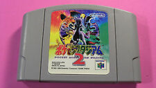 Pokemon Stadium 2 (Nintendo 64 N64, 1998) Japan Import