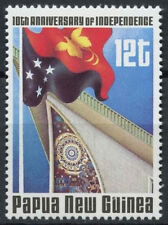 Papua New Guinea 1985 SG#506, 10th Anniv Of Independence MNH #D23784