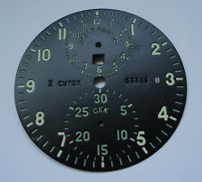 NEW!!! Original dial for USSR Military AirForce Aircraft Cockpit Clock AChS-1M