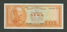 More details for greece  10 drachmai  1955  krause 189b  banknotes