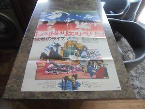 LED ZEPPELIN JAPANESE 1976 COLOURED MOVIE POSTER