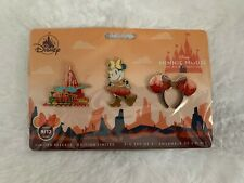 Disney Minnie Mouse Main Attraction Pins 9/12 - Big Thunder Mountain September