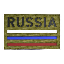 """Call Sign Patch """"RUSSIA"""" Field Tactical Patch Army Morale Khaki"""
