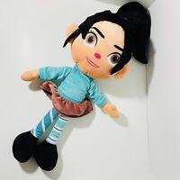 "Vanellope Disney Wreck It Ralph Breaks The Internet Large 24"" Plush Stuffed  Toy"