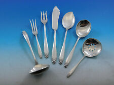 Prelude by International Sterling Silver Essential Serving Set Small 7-piece