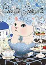 Colorful Jetoy Cat Coloring Book Cute Cat Choo Choo Ver. 2 Anti Stress Painting