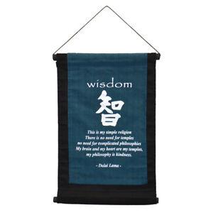 "Fair Trade Quotation Scroll Wall Hanging ""Wisdom"""