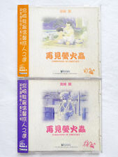 TOMBSTONE/Grave OF FIREFLIES 1988 Anime by Hayao Miyazaki In Rare 2 Disc VCD