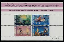 1973 Thailand International Writing Letter Week Souvenir Sheet MNH Sc#684a.