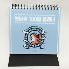 """x 1 100 day Planner 56 page Planner for Goal target 5.9"""" x 5.5"""" Korean prod."""