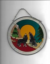 """STAINED GLASS  WALL ART - WOLVES 6 1/2"""" DIAMETER"""