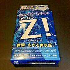 Rohto Z! Hyper Cooling Eye Drops - 12ml Japanese eye lotion eye drop