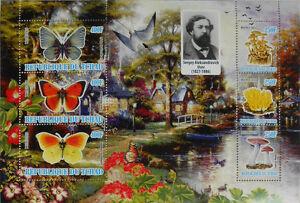 Butterflies & Mushrooms XVI, naturalists Tchad 2010 large s/s #tchad2010-23