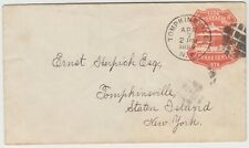 USA 1876 embossed 3c Red Centennial Envelope used with *TOMPKINSVILLE* cancel