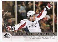 2012-13 SP Authentic #180 Alex Ovechkin Washington mint