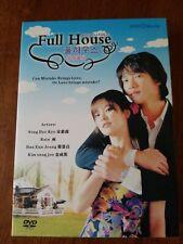 Full House Korean  KBS Media DVD Set. 9 DVDs plus feature DVD complete
