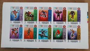 1969 Jemen; 100 Serien Olympia Sport, postfrisch/MNH, MiNr.903/12 B, ME 750,-