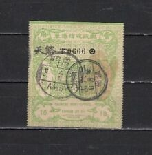China - Express Letter Stamp(CHIN3)