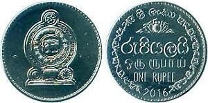 srilankan One rupee ( 1LKR)