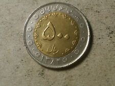 WORLD COINS: IRAN 500 RIALS RARE LARGE BIMETALLIC COIN  SHARP DETAIL HIGH GRADE
