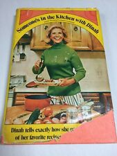 1971 Someone's in the Kitchen with Dinah by Dinah Shore - HC/DJ 2nd Printing USA