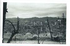 HIROSHIMA, JAPAN PHOTO AFTER THE BOMBING DUPLICATE
