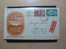 ISRAELE 1950 FDC anniversario di Stato Israel first day cover Espresso