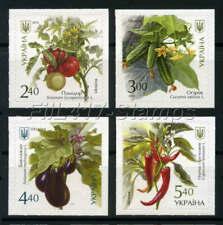 "2016 Ukraine. ""Vegetables"". Four self adhesive stamps."