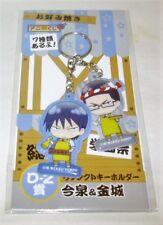 Yowamushi Pedal Imaizumi & Kinjou Ani-Kuji Movic Grande Road Key Chain