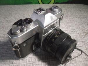 Yashica TL Electro X SLR Film Camera + Yashinon-DS 50mm Lens & Vivitar UV Filter