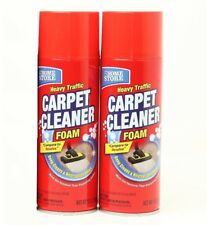 2-Pack ~ NEW Foam Carpet Cleaner Home Store Heavy Shampooing Cleaning Spray 13oz