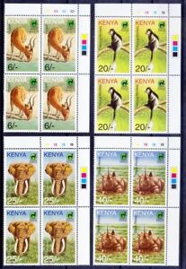 Rhino, Elephant Monkey Animals Colour Guide Kenya 1996 MNH Corner Blk Set