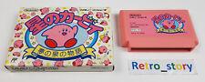 Famicom Kirby Adventure : Hoshi No Kirby JAP