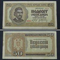 1942 WWII Serbia 50 Dinara King Petar Vintage Banknote Paper Money