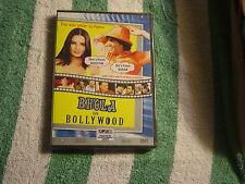 Bhola in Bollywood (DVD, 2004) India, Hindi, Region: ALL, English Subtitles  NEW
