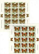 Republic North Macedonia / 1996 / Mini Sheet / Butterfly / Butterflies (15 sets)