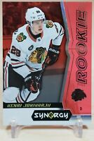 Henri Jokiharju Rookie 2018-19 Upper Deck Synergy Red Unscratched #80 Chicago RC