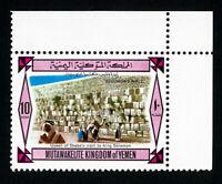 Yemen Stamps Solomon's Wall Pulled Following 6-Day War