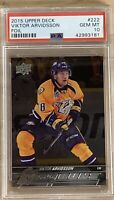 💥 PSA 10 2015 2016 Victor Arvidsson UPPER DECK YOUNG GUNS FOIL ROOKIE RC BGS ?
