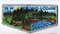 Boy Scout OA 149 Caddo Lodge 75th Anniversary Brotherhood Flap