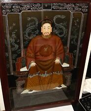CHINESE EMPEROR AND DRAGON REVERSE GLASS PAINTING UNSIGNED