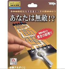 Magic Maze by Tenyo from Murphy's Magic