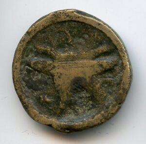 Rèmes (50-40av J.C) Potin au bucrane LT.8351
